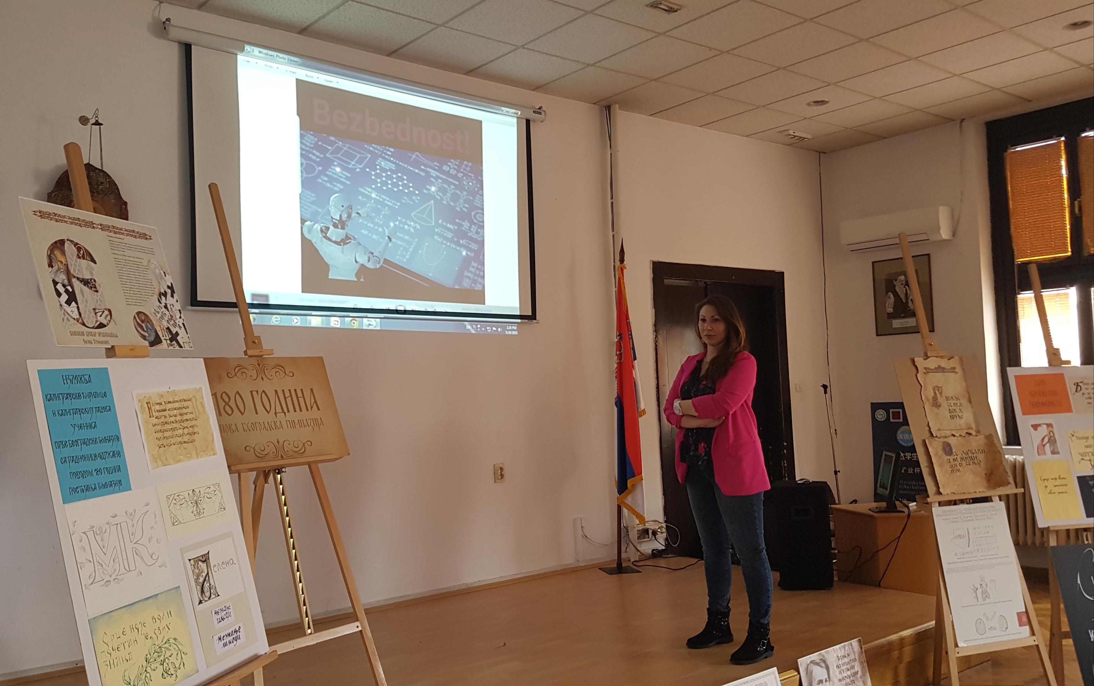 Predavanje u Prvoj beogradskoj gimnaziji: BEZBEDNOST NA INTERNETU